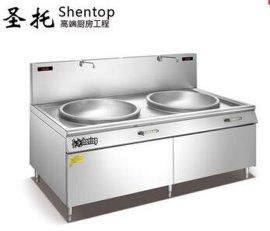 圣托厨房工程商用电磁炒灶J40