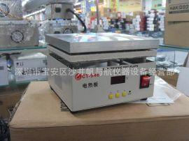 實驗室加熱臺 ,包郵 30*30CM數顯恆溫加熱平臺,鑄鋁電加熱板