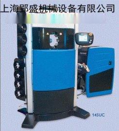 数控扣压机压管机缩管机