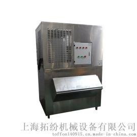 商用片冰机TF-ZBJ-P0.3