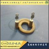 【双合电热】厂家直销 优质双头黄铜电热管