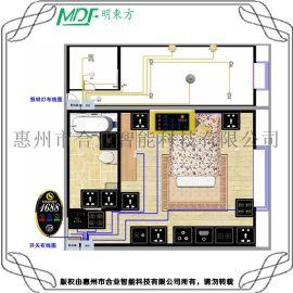 牡丹江宾馆客房控制系统 RCU 客房控制器 客房智能控制系统