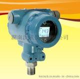 2088擴散矽壓力變送器帶進口感測器