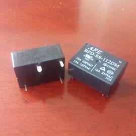 可替代宏发HF7520继电器 BPD-SS-124DM继电器 电熨斗只能热水壶专用继电器