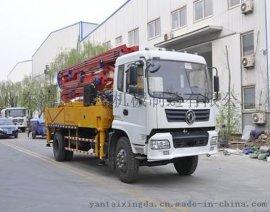 山东鸿达28米混凝土臂架泵车