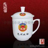 陶瓷茶杯景德鎮廠家