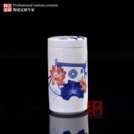 日用雪花釉陶瓷茶叶罐
