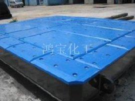 港口护舷贴面板 码头抗冲击板 聚乙烯护舷防撞板