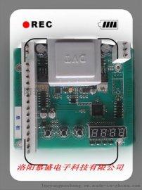 电动执行器智能控制板GAMX-2014H慕盛科技