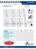 金錨正品ACA1-108/110/112/114/116/118/120高強度鋁合金直梯