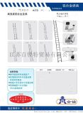 金锚正品ACA1-108/110/112/114/116/118/120高强度铝合金直梯