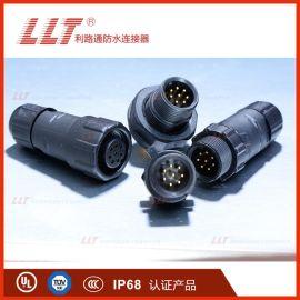 利路通供应8芯自动化仪器防水连接器UL认证产品