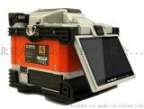 韓國黑馬D90S皮線光纖熔接機三合一多功能夾具