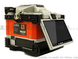 韩国黑马D90S皮线光纤熔接机三合一多功能夹具