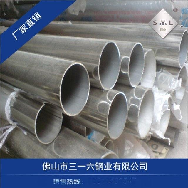 現貨批發316L不鏽鋼管丨316不鏽鋼裝飾管