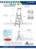 金锚正品AC14-103/104/105亮光铝合金宽踏板家用梯