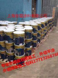 上海青浦乳胶漆生产厂上海外墙乳胶漆厂