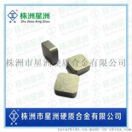 硬质合金铣刀片 非标钨钢数控  /刀粒 来图来样可定制