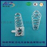 深圳厂家 电池弹簧 玩具弹簧 专业生产 质量保证 免费打样