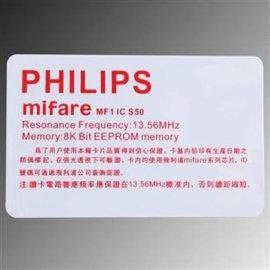飞利浦IC卡、原装s50卡
