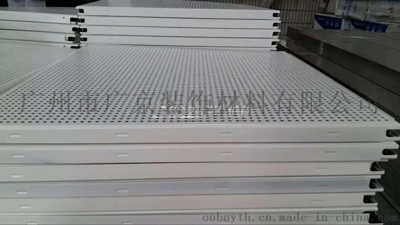 铝扣板天花吊顶批发厂家