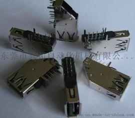兴拓制造母座USB3.0 AF侧插自动机