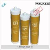 正品德国瓦克121酸性硅酮密封胶 水族箱专用透明大板玻璃胶