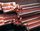 C1100紫铜棒直径15 30MM易车紫铜棒进口99.99导电紫铜棒