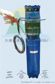 不锈钢多级深井泵∉ 深井潜水泵qj拆机图