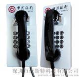 壁掛式銀行金屬專線電話機KT5