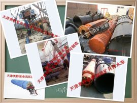 杨程160m, 流量200m3/h高压矿用潜水泵价格