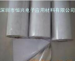 导电铝箔双面胶、铝箔导电双面胶带、导电双面胶带