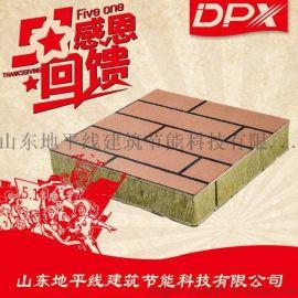 复合夹芯板丨防火装饰一体化板