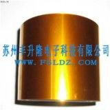昆山厂家直供 KAPTON胶带 耐高温聚酰亚胺胶带 金手指高温胶带
