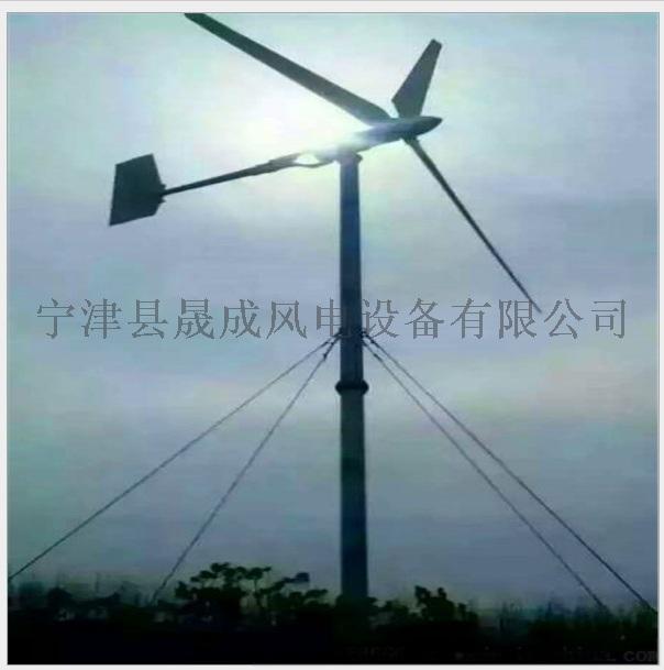 廠家供應足功率三相交流永磁5KW風力發電機 小型戶外風力發電機