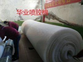 山东无胶棉生产厂家-夏凉被无胶棉热风棉-婴儿服饰无胶棉
