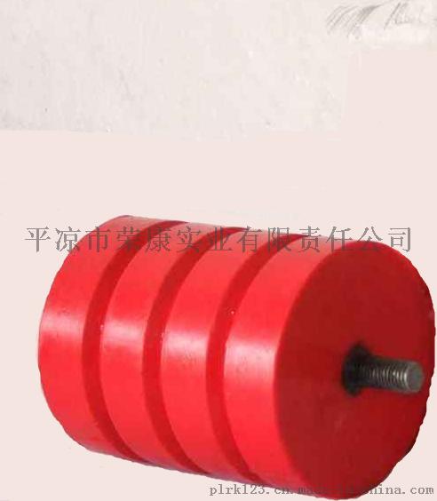 铝板法兰聚氨酯缓冲器