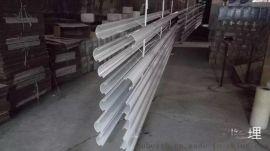 三亚加油站包柱白色护角铝型材【厂家现货供应】