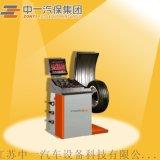 廠家直銷,輪胎平衡機ZT-B75,汽車快修美容店專用