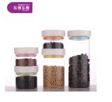 乐博保鲜玻璃密封罐零食储物罐玻璃耐热多种颜色厨房用品(六件套)