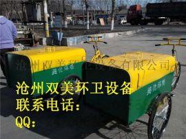 北京人力保洁三轮车脚踏垃圾保洁车环卫垃圾车  户外街道保洁车  人力保洁三轮车 厂家批发定制保洁车