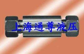 焊接固定式接头ESV