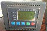 TM102電動機保護器裝置