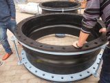 DN500~DN3000大口径橡胶软连接/橡胶补偿器/可曲挠橡胶接头