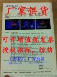 供应A4医用激光胶片医用彩超胶片生产厂家, 医用防水激光B超胶片 