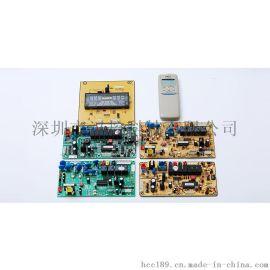 汉控智能家用空调控制器,带遥控板功能
