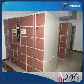 北京智能更衣柜 联网查询后台数据更衣柜 智能刷卡更衣柜