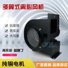 工廠直銷小型離心風機抽風機排風機抽油煙風機管道風機功率370W