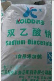 厂家直销食品级双乙酸鈉