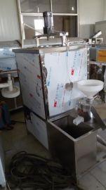 聊城豆腐机器豆腐机加盟豆腐机价格多功能豆腐机厂家